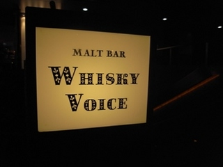 whisky voice
