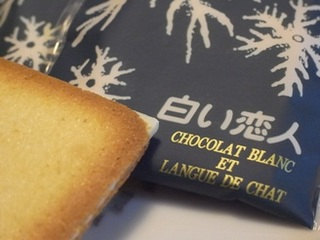 shiroikoibito cookie